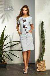 NiV NiV fashion 2959