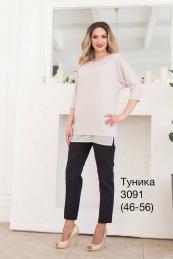 Nalina 3091