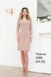 Nalina 3096