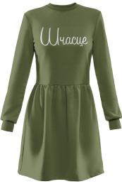 Rawwwr clothing 014.117