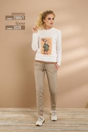 NiV NiV fashion 2989/1