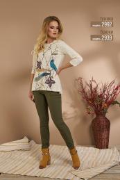NiV NiV fashion 2992