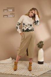 NiV NiV fashion 3000/1