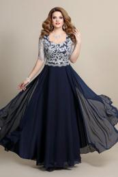 Mira Fashion 4170