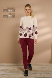 NiV NiV fashion 2999/1