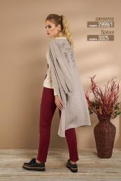 NiV NiV fashion 3014
