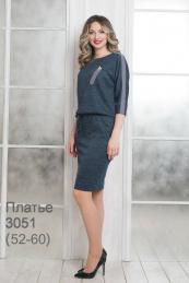 Nalina 3051
