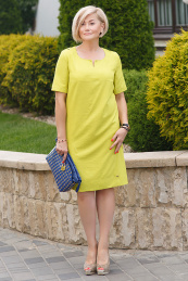 Erika Style 476-4
