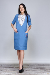 Erika Style 469-1