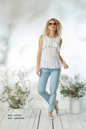 NiV NiV fashion 1603