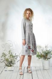 NiV NiV fashion 1610