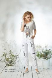 NiV NiV fashion 1639.1601