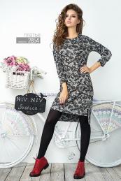 NiV NiV fashion 2854