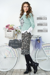 NiV NiV fashion 2809