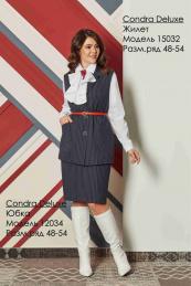 Condra 15032