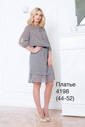 Nalina 4198