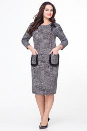 Erika Style 551-1