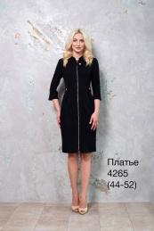 Nalina 4265