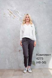 Nalina 4275