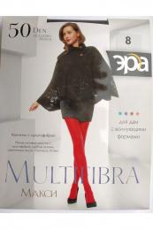 Эра Мультифибра-50