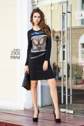 NiV NiV fashion 2906