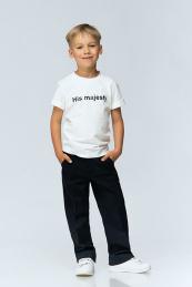 Navy Kids ДМ-0005