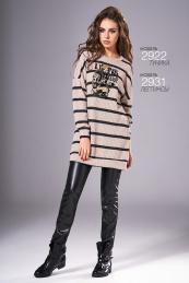 NiV NiV fashion 2922