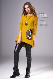 NiV NiV fashion 2928