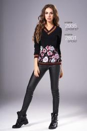 NiV NiV fashion 2935