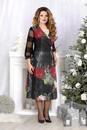 Mira Fashion 4539