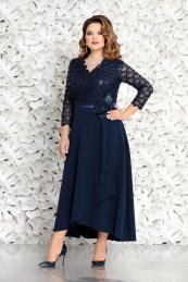 Mira Fashion 4561