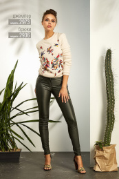 NiV NiV fashion 2936