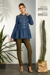 NiV NiV fashion 2937