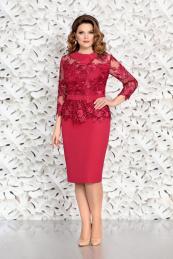 Mira Fashion 4590