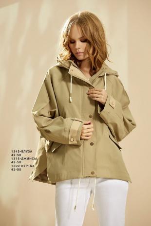 Женская куртка NiV NiV 1300