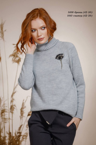 свитер NiV NiV 1441