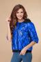 Svetlana-Style 1480 синий