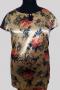 Блузы Pama Style 871