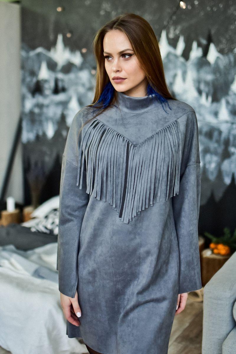 Трикотажное платье Rawwwr clothing
