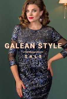 Galean Style