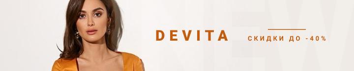 DeVita