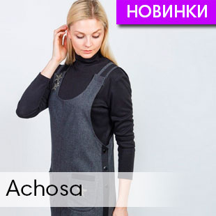 Achosa