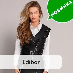 Edibor