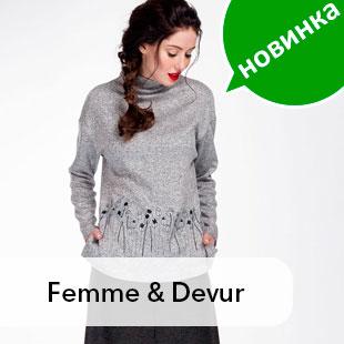 Femme & Devur