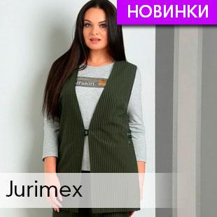Jurimex