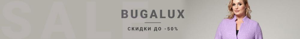 До 50% скидки на Bugalux