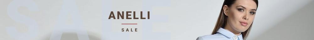 До 35% скидки на Anelli