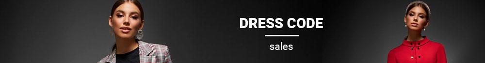 Распродажа от DRESS CODE
