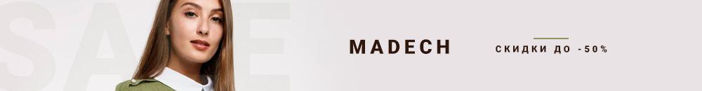 Скидки до -50% от Madech