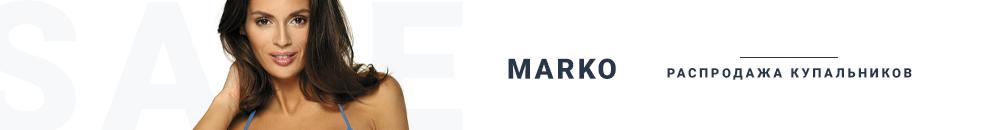 Распродажа купальников Marko